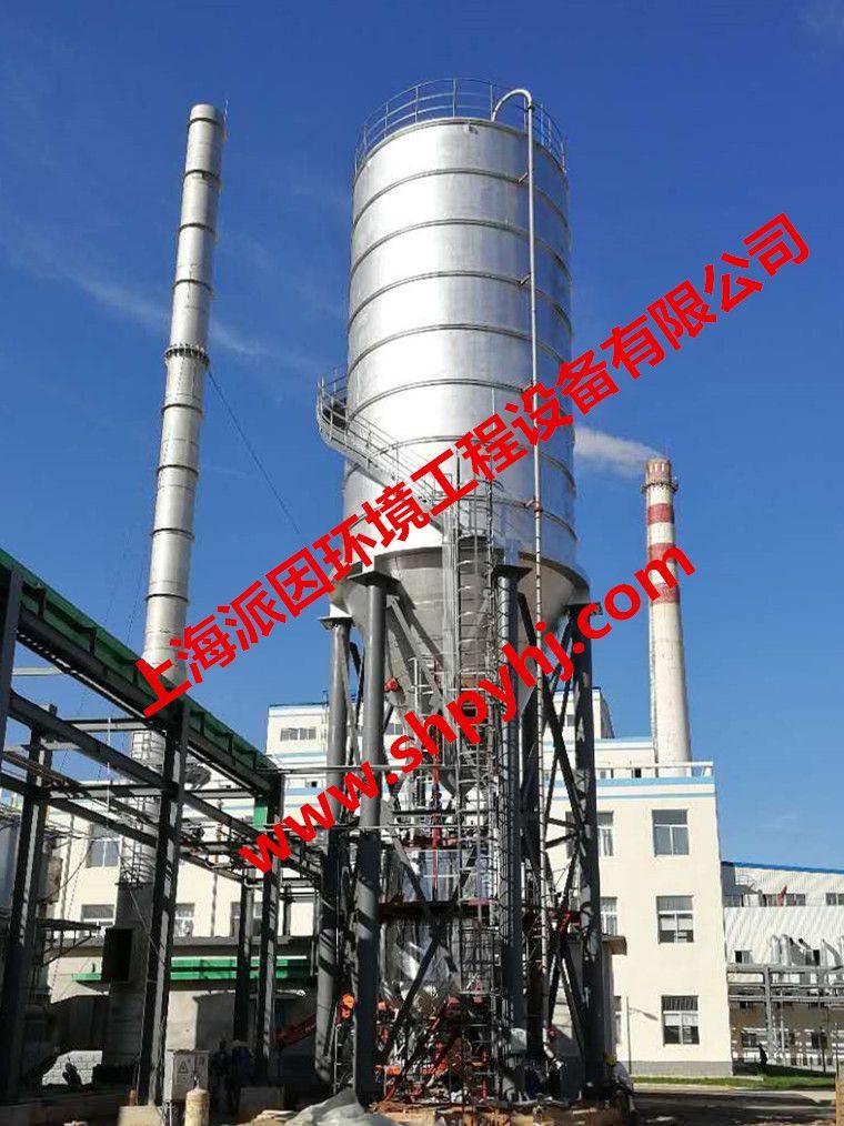 【派因环境】氢氧化钙Ca(OH)2 投加系统