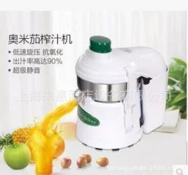 Omega 4000型自动排渣榨汁机、Omega榨汁机 果蔬榨汁机