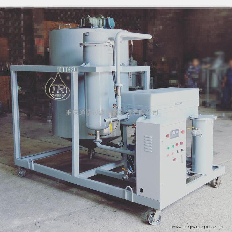 TR/ZJK润滑油白土脱色搅拌罐式多功能压力滤油机