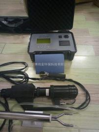 便携直读式LB-7022快速油烟检测仪