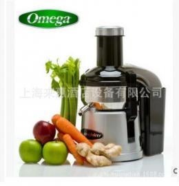 欧米茄omega/ BMJ332大口径商用蔬果榨汁机 欧米茄水果榨汁机