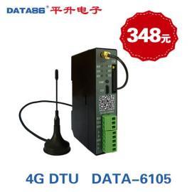 4G数据终端、智能物联网数据采集终端、4G通信终端