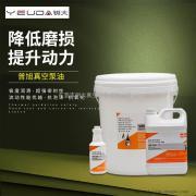 厂家批发销售VM100普旭真空泵油100号专用油