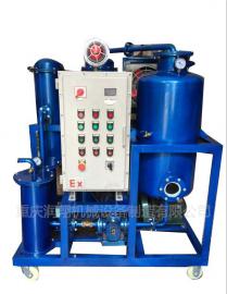 小型高粘度液压油真空滤油机