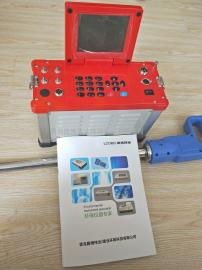 LB-62型便携式烟气分析仪 测氮氧化物 二氧化硫