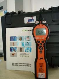 英国离子ION虎牌PCT-LB-00-CN手持式VOC检测仪