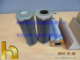 供应山特维克钻机液压滤芯818558479、F1147