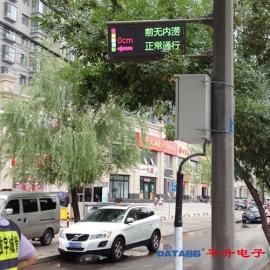 城市内涝监测预报预警系统、城市内涝监控
