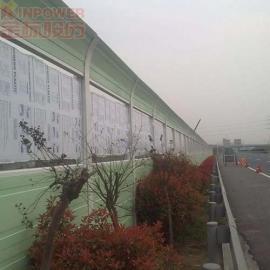 高架桥隔音屏障隔音降噪设置 高架桥隔音屏障生产厂家