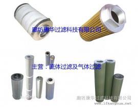 替代进口工业设备液压油滤芯 订做滤芯