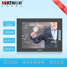 10.4寸铝合金工业显示器高分辨率触摸显示器