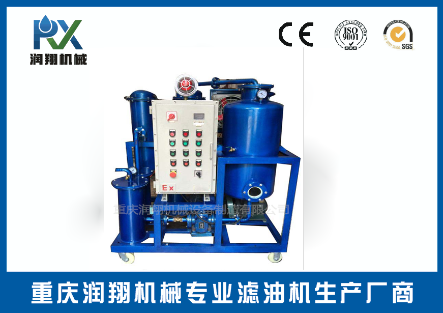 机油液压油过滤机 延长液压油更换周期