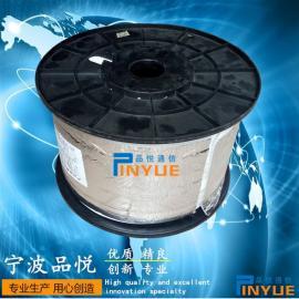 室外单芯皮线光缆生产厂家