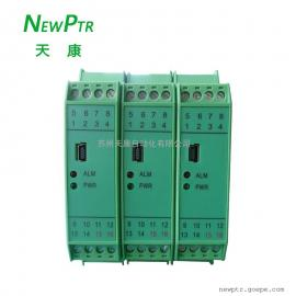 天康TRWD-11D热电阻PT100一进二出温度变送器