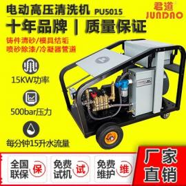 水泥结皮用500公斤高压清洗机打掉效果好