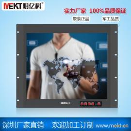 17寸显示器高分率1280*1024上架式电阻触摸显示器