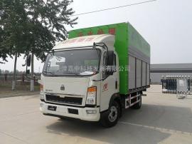 JZ20-A型污水固液分离车(除渣)车