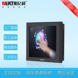 MEKT明亿科零售12.1寸单晶体闪现器工业设备闪现器