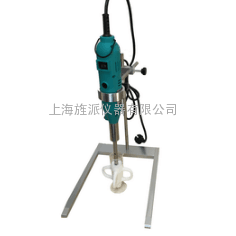S10手持均质器手持式高速匀浆机手持式匀浆仪