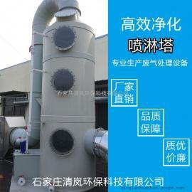 洗涤塔 废气塔 PP喷淋塔 酸雾喷淋塔 VOC废气处理设备