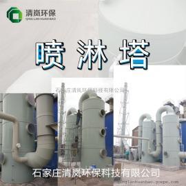 净化设备VOCS废气处理旋风除雾塔喷淋塔喷漆废气处理洗涤塔