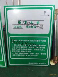 大安饮水源标牌定制
