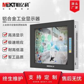厂家直销12.1寸工业闪现器数控设备公用电脑
