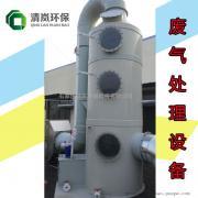氨吹脱塔脱硫塔喷淋塔酸雾净化塔环保设备硫化氢废气处理设备