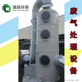 酸雾净化塔氨吹脱塔喷淋塔脱硫塔环保设备废气处理设备