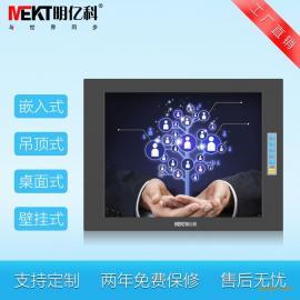 厂家直销17寸显示器金属壳抗干扰医疗液晶显示器
