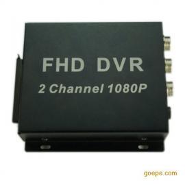 2路高清AHD1080P车载SD卡录像机两路同轴超清车载监控DVR支持