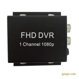 单路1080P车载监控录像机DVR航空头接口支持128GTF卡AHD+TVI60帧