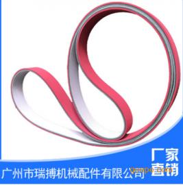 瑞搏环形平皮带加红胶片基带加海绵优质皮带表面耐磨