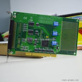 研华PCI-1737U 数据采集卡
