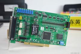研华PCI-1720U 模拟量输出卡