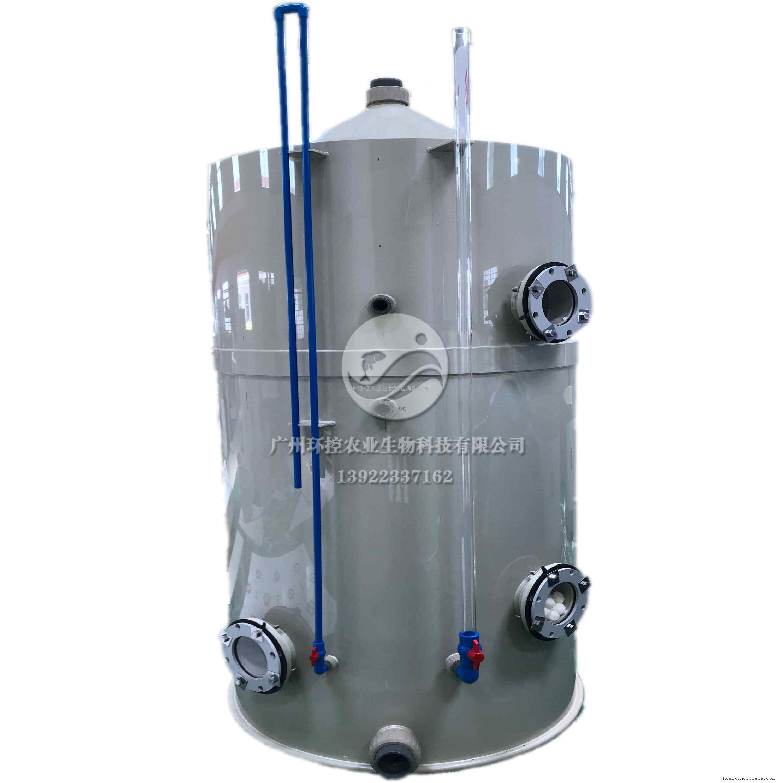 工厂化循环水养殖系统 养鱼项目案例 设计循环水养殖系统