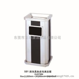B61斜角黑条座地果皮箱 果皮箱果皮桶垃圾桶不锈钢垃圾桶垃圾箱