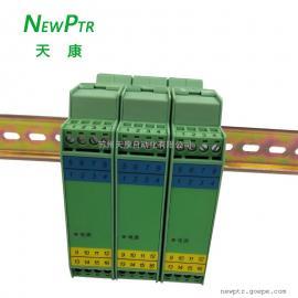 NEWPTR天康SWP-8034-1单回路一进一出4-20MA电流信号隔离器