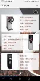 H5X型星巴克�S瞄_水器 BUNN商用�_水�C、型�:H5X�_水�C
