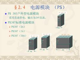 SIMATIC中央处理器336正品