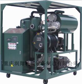 变压器绝缘油脱水专用双级真空滤油机