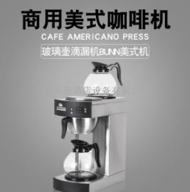 CAFERINA RH330商用美式咖啡机煮茶机萃茶机 玻璃壶滴漏机咖啡机