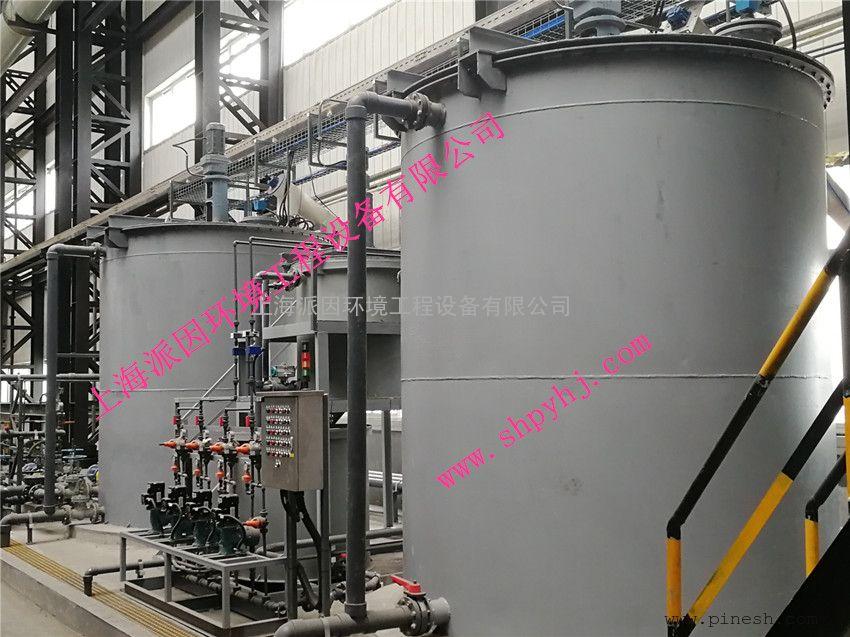 【派因环境】氢氧化钙Ca(OH)2储存制浆设备