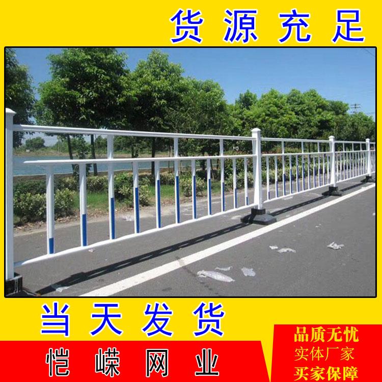 交通安全护栏