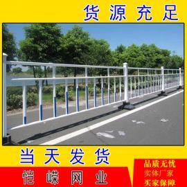 市政工程道路护栏 城市人车分隔护栏行人隔离护栏