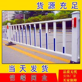 市政隔离护栏道路绿化护栏分隔车道防护围栏
