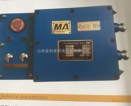 矿用皮带运输用KTK127扩音电话