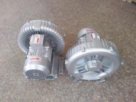 电镀池搅拌专用高压风机