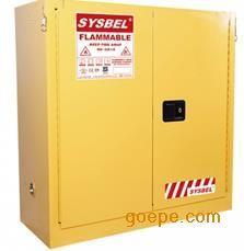 30G易燃液体自闭门防火安全柜
