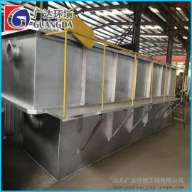 造纸污水处理设备 印染污水处理设备 广达环保 来电定制